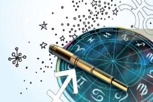 Ζώδια: Τα αστρολογικά tips της ημέρας 22/3: Η διάθεση σου θα φτιάξει αναπάντεχα