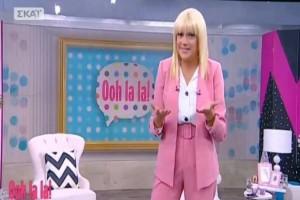 """Απίστευτο σκηνικό στο """"Ooh la la""""! Ηθοποιός πήγε καλεσμένη στην εκπομπή και η Σάσα Σταμάτη έβγαλε στον αέρα τον σύζυγό της!"""