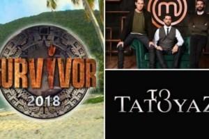 Τηλεθέαση: Μεγάλη ανατροπή στην Prime Time! Η θεαματική άνοδος του Master Chef! Τι νούμερα σημείωσε Survivor και Τατουάζ...