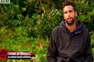 """Survivor 2: Η πρώτη ανάρτηση του Γιάννη Δρυμωνάκου μετά την αποχώρησή του! """"Δεν υπάρχουν""""!"""