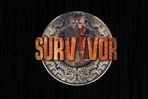 Survivor - Διαρροή: Αυτή η ομάδα κερδίζει στο σημερινό αγώνισμα επάθλου!