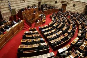 Άγριο επεισόδιο στη Βουλή με χρυσαυγίτες βουλευτές! (video)