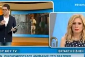 Πρωταγωνιστής σε... μιούζικαλ ο Νίκος Οικονομόπουλος! Το νέο επαγγελματικό βήμα του τραγουδιστή!