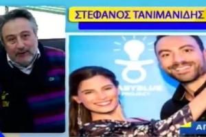 Γάμος Τανιμανίδη - Μπόμπα: Οι πρώτες δηλώσεις των γονιών του παρουσιαστή και η επική ατάκα του πατέρα του για την Χριστίνα! (Video)