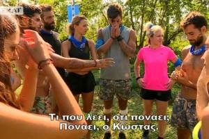 """Survivor 2: Τα πήρε στο κρανίο ο Κωστάρας με τον φραουλίτσα! Γιατί του """"επιτέθηκε""""; (Βίντεο)"""