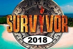 Survivor 2: Μεγάλη επιβεβαίωση του Athensmagazine.gr! Αυτή η ομάδα κέρδισε το σημερινό έπαθλο!