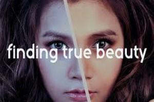 10 πραγματα πιο σημαντικά από την ομορφιά!