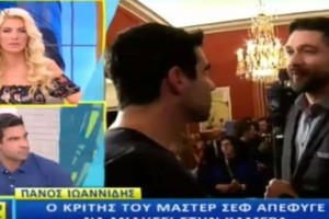 Κατερίνα Καινούργιου: Τα έβαλε δημόσια με τον Πάνο Ιωαννίδη! Αρνήθηκε να κάνει δηλώσεις στην εκπομπή της και εξοργίστηκε!