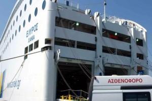"""Θρίλερ σε δρομολόγιο πλοίου: """"Πάγωσαν"""" άπαντες μόλις μπήκαν στην καμπίνα!"""