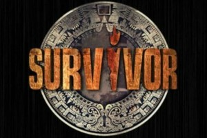 Survivor 2 - Διαρροή: Αυτή η ομάδα κερδίζει σήμερα τον αγώνα επάθλου! Μαχητές ή Διάσημοι;