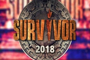 Survivor - Διαρροή: Οριστικό! Αυτή η ομάδα κερδίζει σήμερα την ασυλία!