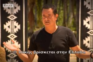 Survivor: Έξαλλος ο Ατσούν με τις αλλαγές και τα χαμένα χρήματα! Πόσα λεφτά χάνει ανά επεισόδιο;