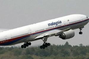 Μηχανικός εντόπισε τη μοιραία πτήση της Malaysia Airlines που εξαφανίστηκε μυστηριωδώς το 2014: «Τρύπες από σφαίρες στα συντρίμμια»