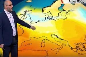 Έκτακτη προειδοποίηση του Σάκη Αρναούτογλου για την πρώτη θερμή εισβολή! (photos)