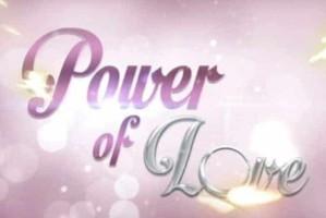 "Power of Love: Χωρισμός βόμβα στο σπίτι της αγάπης! Ποιο αγαπημένο ζευγάρι το ""διέλυσε""; (video)"