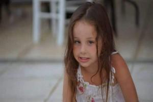 Θάνατος μικρής Μελίνας: Τι αναφέρει ως αιτία θανάτου το πολύκροτο πόρισμα του ιατροδικαστή δύο χρόνια μετά! (video)