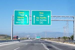Συναγερμός στην Αθηνών Πατρών: Οδηγός μπήκε στο αντίθετο ρεύμα!