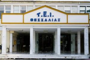 Απίστευτη καινοτομία: Στο ΤΕΙ Θεσσαλίας μετατρέπουν τις «υπερτροφές» σε σκόνη! (Photo)