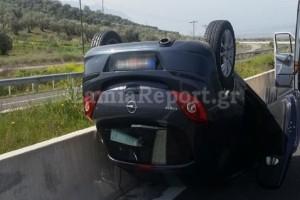 Απίστευτο τροχαίο στη Φθιώτιδα: Όχημα γύρισε τούμπα στην Εθνική Οδό! - Δύο τραυματίες (Photo)