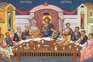Η φωτογραφία της ημέρας: Την Μεγάλη Τετάρτη η Εκκλησία θυμάται το γεγονός της αλείψεως του Κυρίου με μύρο από μια αμαρτωλή γυναίκα!