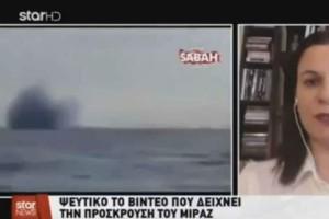 Πτώση Mirage 2000-5: Το ψεύτικο βίντεο της Τουρκίας με τον θάνατο του Γιώργου Μπαλταδωρου!