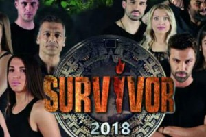 Survivor 2: Πανηγυρική επιβεβαίωση του Athensmagazine.gr! Αυτή η ομάδα κέρδισε το τεράστιο έπαθλο...