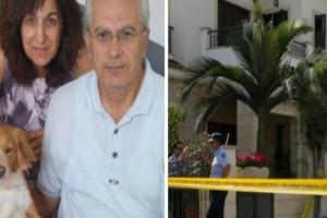 Έγκλημα στην Κύπρο: Εξέλιξη σοκ! Ανήκει ο δολοφόνος στο οικογενειακό περιβάλλον του ζευγαριού; Τα «στοιχεία» που τον πρόδωσαν!