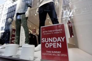 Μέχρι τι ώρα είναι σήμερα, Κυριακή των Βαΐων, ανοικτά τα καταστήματα;