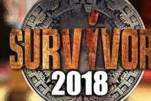 Survivor 2 - Διαρροή: Αυτή η ομάδα χάνει την ασυλία!