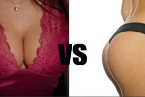Στήθoς vs Οπίσθια: Τι δηλώνει η προτίμηση του κάθε άνδρα!