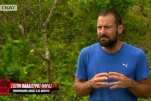 Survivor 2: Τα χώνει ο Χάρος! Ποιους Διάσημους έβαλε στο στόχαστρο αυτή τη φορά! - Και όχι δεν είναι η Σαλταφερίδου! (video)