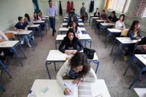 Τέλος οι Πανελλήνιες Εξετάσεις! - Πώς θα γίνεται η είσοδος στο Πανεπιστήμιο;