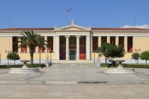 Σαν σήμερα στις 14 Απριλίου το 1837 ιδρύθηκε με βασιλικό διάταγμα το Πανεπιστήμιο Αθηνών!