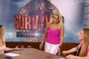 Survivor Panorama: Η μπηχτή της Σπυροπούλου στη Ντορέττα για το Ντάνο και η αμήχανη αντίδρασή της! (video)