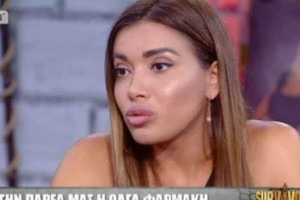 Survivor Panorama: Η Όλγα Φαρμάκη μιλάει για το πως αποφάσισε να φύγει! «Δεν ένιωθα καλά και...» (Video)