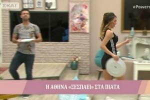 Power of Love: Η Αθηνά ξέφυγε τελείως και έσπασε όλα τα πιάτα για τον Δώρο! Τι συνέβη; (video)