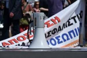 """ΑΔΕΔΥ: Ποια μέρα θα """"παραλύσουν"""" τα πάντα λόγω απεργίας!"""