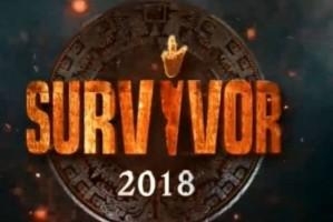 Survivor 2: Αυτή η ομάδα κέρδισε το έπαθλο φαγητού! (βίντεο)