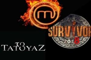 Τηλεθέαση: Χαμός στην Prime Time! MasterChef, Survivor ή Τατουάζ κατέκτησε την πρωτιά;