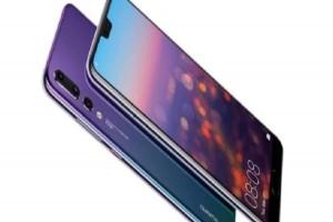 Huawei P20 Pro: Το κορυφαίο smartphone της Huawei είναι διαθέσιμο και στην Ελλάδα!