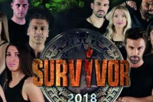 Survivor 2: Πανηγυρική επιβεβαίωση του athensmagazine.gr! Αυτή η ομάδα κέρδισε το έπαθλο....(video)