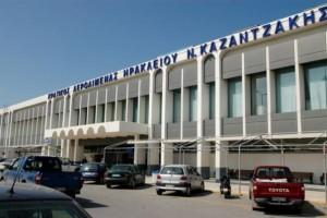 Συναγερμός στο Ηράκλειο: Αεροσκάφος παρουσίασε πρόβλημα εν πτήσει