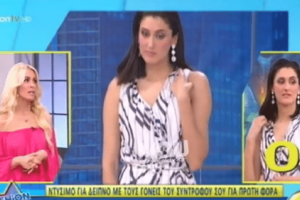 Παραλίγο μαλλιοτράβηγμα με Καινούργιου και fashion blogger: «Ξέρω πολύ καλά Ελληνικά....» (Video)