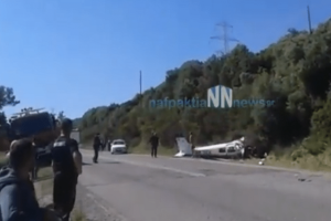 Σοκ στη Φωκίδα: Κατέπεσε αεροσκάφος! (Video)