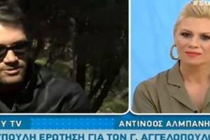 «Δεν έκλεψε την δουλειά κανενός»: Η δημόσια στήριξη του Αντίνοου Αλμπάνη στον Αγγελόπουλο!