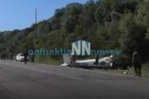 Τραγωδία στη Φωκίδα: Δυο οι νεκροί από την πτώση του αεροσκάφους- Κατέληξε και ο δεύτερος επιβαίνων!