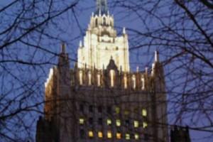 Τηλεφώνημα για βόμβα στο ρωσικό ΥΠΕΞ -Εκκενώθηκε το κτίριο
