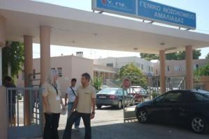 Ηθική δικαίωση 13 χρόνια μετά: Νοσοκομείο Αμαλιάδας καλείται να καταβάλει αποζημίωση ύψους 163.300 ευρώ για τον θάνατο 17χρονου!