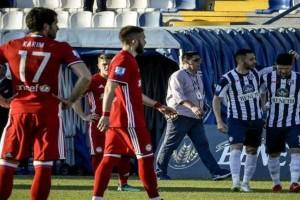 Super League: Ο Ολυμπιακός στα χειρότερα του, έχασε 1-0 και από τον Απόλλωνα Σμύρνης