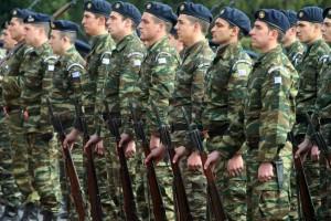 Πανελλαδικές 2018: Μέχρι τις 10 Μαΐου τα δικαιολογητικά για τους υποψηφίους Στρατιωτικών Σχολών!